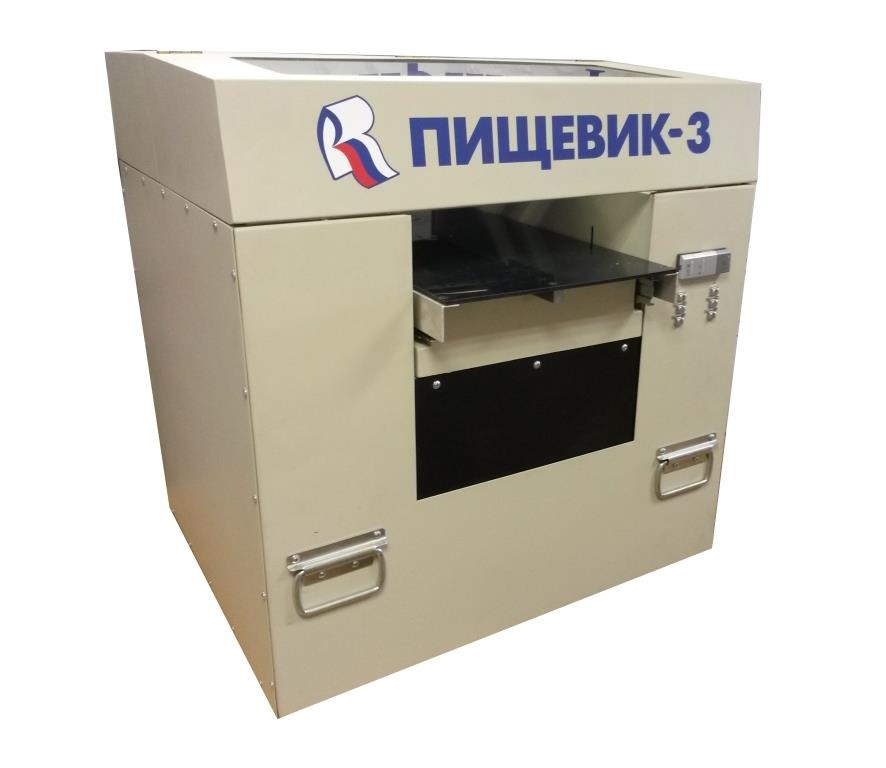 Пищевой принтер ПИЩЕВИК-3